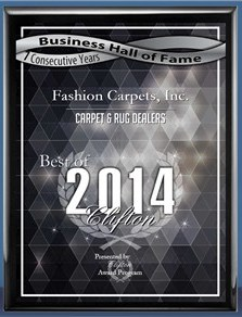 fashion carpets hall of fame 2014 home
